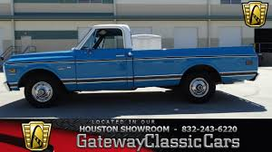 1972 Chevrolet C10 | Gateway Classic Cars | 376-HOU