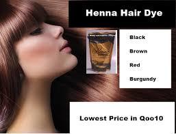 fit to viewer prev next singapore henna hair dye