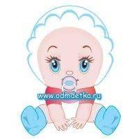 <b>Одежда</b> для новорожденных купить недорого в Самаре. Цены ...