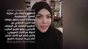 التطبيع المغربي مع الاحتلال.. الجريمة المزدوجة | إحسان الفقيه - YouTube
