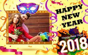 best happy new year 2018 photo frame free screenshot 10