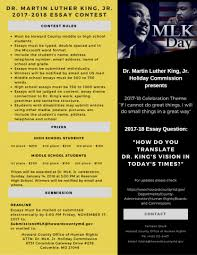 dr martin luther king jr essay student contest   5 00 p m click here for more information including contest rules and click here for a flier about this year s dr martin luther king jr celebration