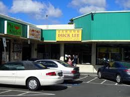 DUCK LEE CHINESE EXPRESS FOODS, Honolulu - Diamond Head - Kapahulu ...