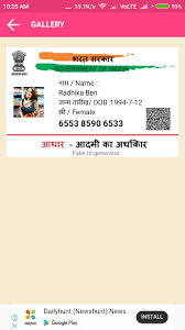 Fake Card Apps Maker - Apk Download 1 Aadhar Prank Entertainment 0 Android