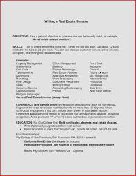 essay about accounting and finance goods