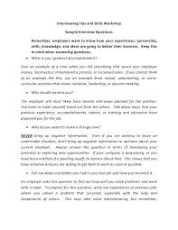writing an interview essay suren drummer info writing an interview essay interviewing tips and skills workshop sample interview questions remember essay writing interview