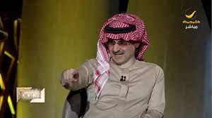 """سمو الأمير الوليد بن طلال: هذا هو سبب اهتمام الغرب بقضية """"خاشقجي"""" - YouTube"""