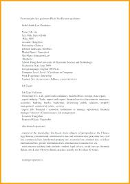 Resume Examples For Someone With No Job Experience Design First Time ...