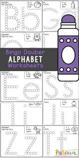 Early in the history of woo! Free Alphabet Do A Dot Marker Printables