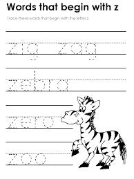 Standard Block Printing Tracers Beginning Consonant Sounds Letter ...