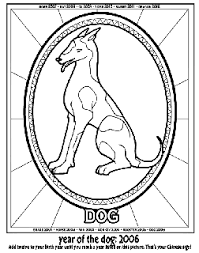 You could even print this page onto some card, colour in the. Chinese New Year Year Of The Dog Coloring Page Crayola Com