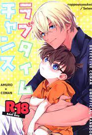 USED) [Boys Love (Yaoi) : R18] Doujinshi - Meitantei Conan / Amuro Tooru x  Edogawa Conan (ラブタイムチャンス) / 六方晶系
