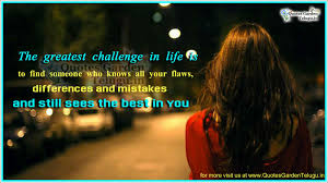 Heart Touching Wallpapers Heart Touching Messages With Sad Heart