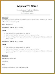 Business Resume Objective Teaching Resume Objective Examples Viragoemotion Com