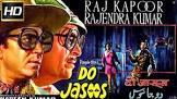 Rajendra Kumar Do Jasoos Movie