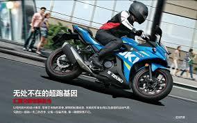 2018 suzuki cruiser motorcycles. Wonderful Cruiser Upcoming Bikes In India 20172018  Suzuki GSX 250R In 2018 Suzuki Cruiser Motorcycles