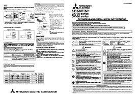 mitsubishi electronics muz ge18na user39s manual amp mitsubishi hvac manuals mitsubishi mr slim manual