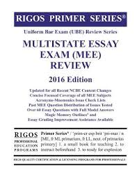 uniform bar examination ube   bar exam information amp study aids  rigos primer series uniform bar exam ube review series multistate essay exam by james rigos