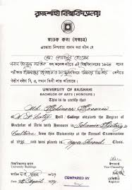 md kohinoor hossain kohinoor bayt com i obtained upper second class in ba hon s in islamic history culture carrying out 448 marks out of 900 marks in 1994
