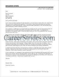 Business Development Manager Cover Letter Sample Free Sample Cover Letter For Executive Director Cover Letter