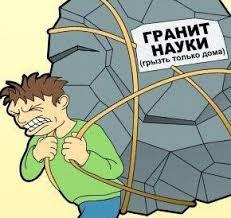 Дипломы курсовые на заказ недорого Екатеринбург ru   Дипломы