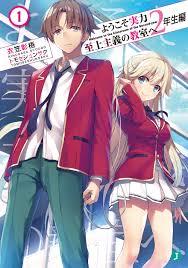 You Zitsu Light Novel Light Novel 2nd Year Volume 1 General Info Thread