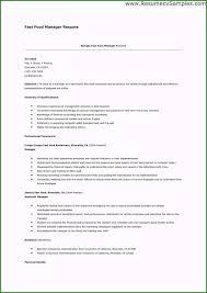 Fast Food Restaurant Manager Resume Fast Food Worker Resume Excellent Fast Food Worker Resume
