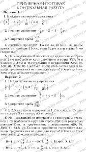 Купить диссертацию в Нижнем Тагиле Написание дипломной в Кирове Купить диссертацию в Нижнем Тагиле