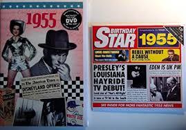 Amazon Com 1955 Birthday Gifts Pack 1955 Dvd Film 1955