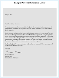 Sample Volunteer Letter Volunteer Reference Letter 7 Best Sample Letters And