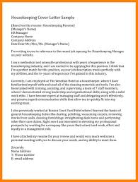 Cover Letter Sample Housekeeping Housekeeping Cover Letter
