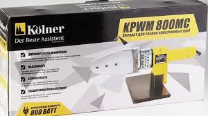 <b>Kolner</b> KPWM <b>800 МC</b> ( бюджетный сварочный аппарат для ...