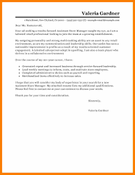 8 Retail Cover Letters Examples Activo Holidays