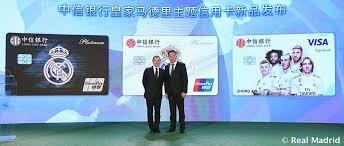 citic bank presentation of the china citic bank real madrid credit card real