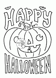 Small Picture Happy Halloween coloring pages for kids pumpkin printables free