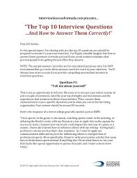 Interview Questions About Success Top 10 Interview Questions Report