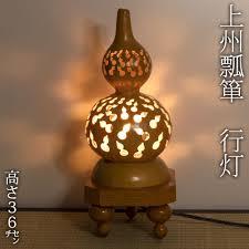 oriental lighting. An Industrial Art Object Author Of Interior Light Gunma Made From Joshu  Gourd Oriental Lamp Shade 10 Design Gourd: Shuji Amagasa Lamp Lighting A