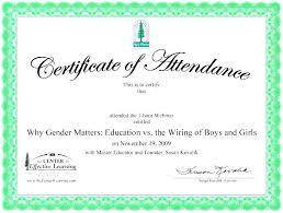 Course Attendance Certificate Template