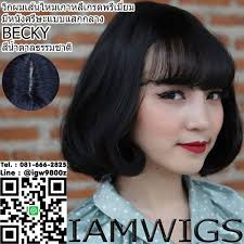 Iamwigs Tagged Tweets And Download Twitter Mp4 Videos Twitur