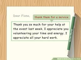 Appreciation Thank You Note