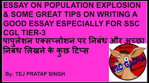 essay on population explosion  essay on population explosion