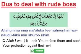 Dealing With A Bad Boss Dealing With A Rude Boss Use This Dua Wazifa Pak Rush
