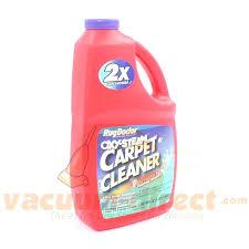 rug doctor steam cleaner rug doctor steam carpet cleaner oz rug doctor carpet cleaner safety data