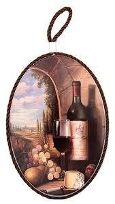 """<b>Подставка под горячее Elan</b> gallery """"Виноград и вино"""" 19*13*1 см ..."""