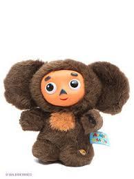 Купить мягкие <b>игрушки</b> герои в интернет магазине WildBerries.ru