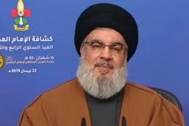 Resultado de imagem para Hassan Nasrallah