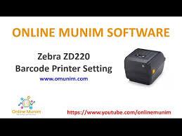 Zebra zd220/zd230 masaüstü barkod yazıcı. Zebra Zd220t Barcode Printer Thermal Transfer Printer Zebra Zd220 Standard Ezpl 203 Dpi Youtube