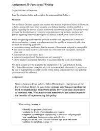 essay 123 free review