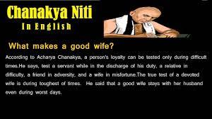 Chanakya Niti In English What Makes A Good Wife