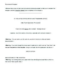 Certificate Software Patent Template Software Patent